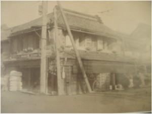 明治時代の小津本店