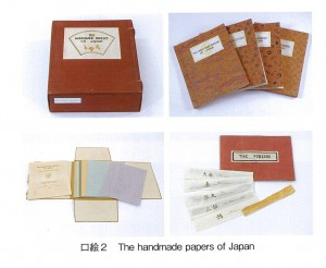 3 the handmade papers of Japan