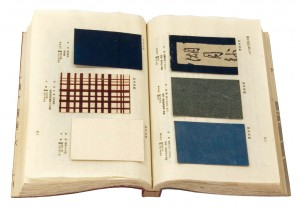6 古今和紙紙譜の見本紙