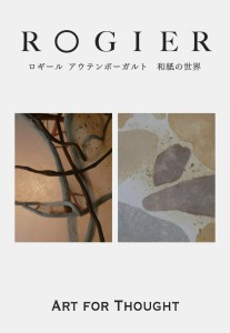 ハガキ (2)