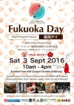 2FuokaDay-web)